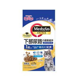メディファス 1歳から フィッシュ味 1.5kg(250g×6袋) 関東当日便