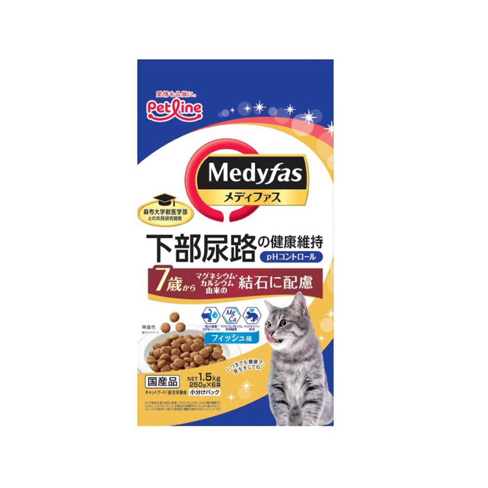 メディファス 7歳から フィッシュ味 1.5kg(250g×6袋) 関東当日便
