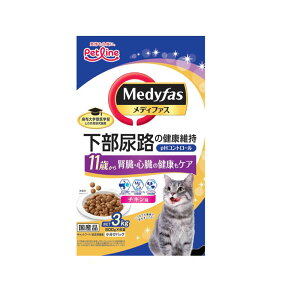 メディファス11歳からチキン味3kg(500g×6袋)【HLS_DU】関東当日便
