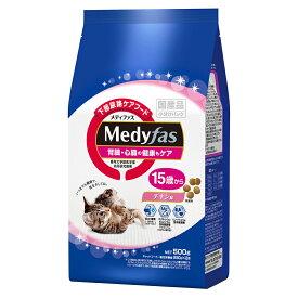 メディファス 15歳から チキン味 500g(250g×2袋) 関東当日便