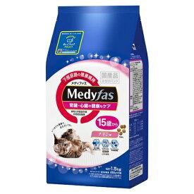 メディファス 15歳から チキン味 1.5kg(250g×6袋) 関東当日便