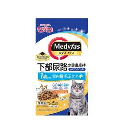 メディファス 室内猫 毛玉ケアプラス 1歳から チキン&フィッシュ味 1.41kg(235g×6袋) 関東当日便