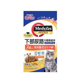 メディファス 室内猫 毛玉ケアプラス 7歳から チキン&フィッシュ味 1.41kg(235g×6袋) 関東当日便