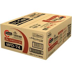 メディファス 室内猫 毛玉ケアプラス 7歳から チキン&フィッシュ味 5.4kg(450g×12袋) お一人様4点限り 関東当日便