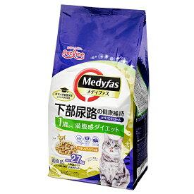 メディファス 満腹感ダイエット 1歳から チキン&フィッシュ味 2.7kg(450g×6袋) 関東当日便