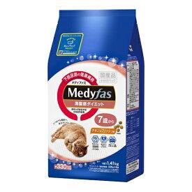 メディファス 満腹感ダイエット 7歳から チキン&フィッシュ味 1.41kg(235g×6袋) 関東当日便