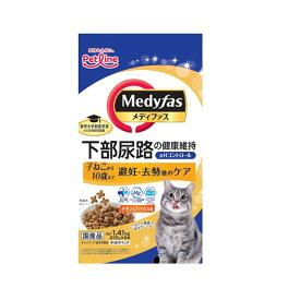 メディファス 避妊・去勢後のケア 子ねこから10歳まで チキン&フィッシュ味 1.41kg(235g×6袋) 関東当日便