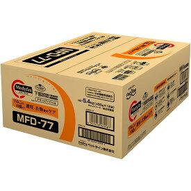 メディファス 避妊・去勢後のケア 子ねこから10歳まで チキン&フィッシュ味 5.4kg(450g×12袋) お一人様4点限り 関東当日便