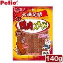 ペティオ 鴨肉スライス 大満足祭 140g 関東当日便