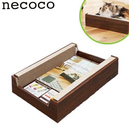 ペティオ necoco BOXスクラッチ ウッドタイプ  petio_chanet 関東当日便