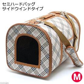 セミハードバッグ サイドウインドタイプ M ベージュ 関東当日便
