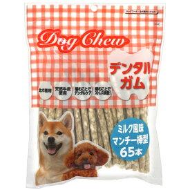 ペットケアー ドッグチュー ミルク風味 マンチー棒型 65本 ドッグフード おやつ デンタルガム 関東当日便