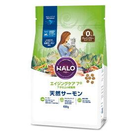 ハロー 猫 エイジングケア7+ 天然サーモンGF 400g 7才以上の成猫用 関東当日便