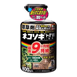 レインボー ネコソギトップW 粒剤 800g 関東当日便