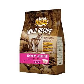 ニュートロ ワイルドレシピ ターキー 超小型犬〜小型犬用 成犬用 4kg お一人様5点限り 関東当日便
