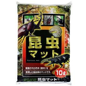 ミタニ 昆虫マット 10L 関東当日便