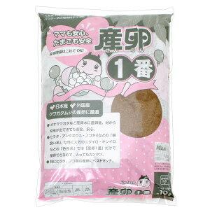 産卵一番10リットル昆虫マットクワガタ産卵用【HLS_DU】関東当日便