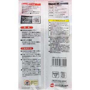 《新商品確認待ち》ジェックス活性炭スリムマット6個入【HLS_DU】関東当日便