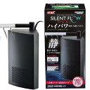 GEX サイレントフロー デュアル ブラック 関東当日便