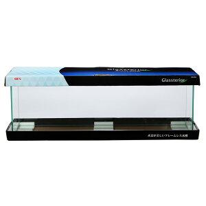 同梱不可・中型便手数料 GEX グラステリアスリム900水槽 才数200