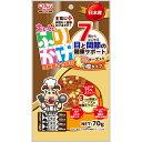 九州ペットフード おいしい7歳からのふりかけ 国産鶏ささみとコロコロチーズ 小粒タイプ 70g 関東当日便