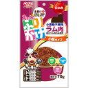 九州ペットフード おいしいふりかけ ラム肉 小粒タイプ 70g 関東当日便