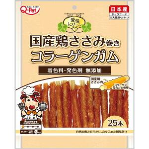 九州ペットフード 愛情レストラン 国産鶏ささみ巻きコラーゲンガム 25本 関東当日便