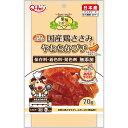 九州ペットフード 愛情レストラン 国産鶏ささみ旨み広がるやわらかプチ 70g 関東当日便