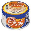 いなば CIAO(チャオ) とろみミルキータイプ まぐろ・ささみ ほたて味 80g 24缶入り 関東当日便