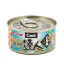 キャラット・まぐろの達人(白身魚入りまぐろ) 80g キャットフード 2缶入 関東当日便