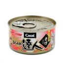 キャラット・まぐろの達人(さけ入りまぐろ) 80g キャットフード 2缶入 関東当日便