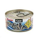 キャラット・かつおの達人(しらす入りかつおとあじ) 80g キャットフード 2缶入 関東当日便