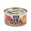 キャラット・かつおの達人(角とろ・かつおとささみ) 80g キャットフード 2缶入 関東当日便