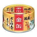アイシア 金缶だし仕立て まぐろ 70g キャットフード 国産 2缶入 関東当日便