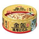 アイシア 金缶濃厚とろみ まぐろ 70g キャットフード 国産 2缶入 関東当日便