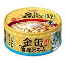 アイシア 金缶濃厚とろみ しらす入りまぐろ 70g キャットフード 国産 2缶入 関東当日便