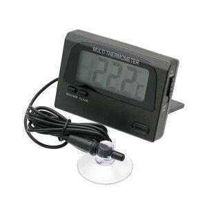 《新商品撮影》最高最低が残せる温度計・水温計パッケージ無しメモリー機能搭載デジタル【HLS_DU】