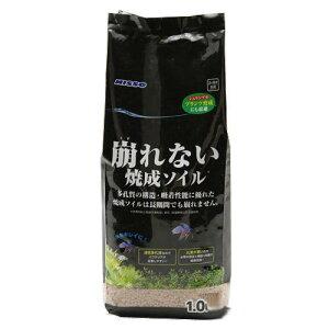 ニッソー 崩れない 焼成ソイル 1.0kg 関東当日便