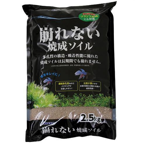 ニッソー 崩れない 焼成ソイル 2.5kg 関東当日便