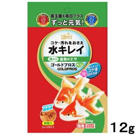 キョーリン ゴールドプロスベジ 12g【HLS_DU】 関東当日便