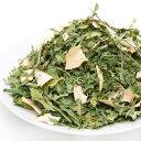 USAYAMA 小動物の副菜 旬野菜のおまかせミックスサラダ 300g 無添加 無着色 関東当日便