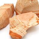 レッドラインストーン S 1個 爬虫類 関東当日便