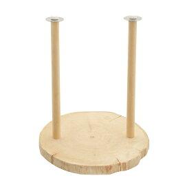 国産 天然素材の吊り下げステージ くりの木 さらさら仕上げ かじっても安心 かじり木 乾燥くりの木 ハンドメイド 関東当日便