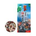 スドー 金魚・メダカの大粒珠五色砂利(900g)【HLS_DU】