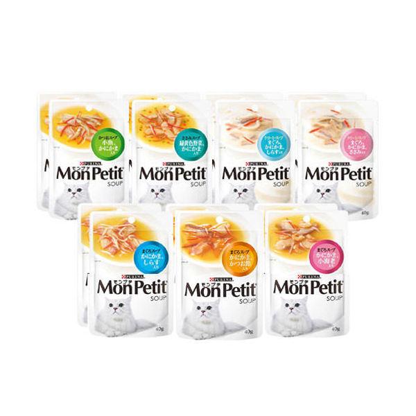 アソート モンプチ スープ 40g 7種14袋 キャットフード モンプチ ネスレ 関東当日便