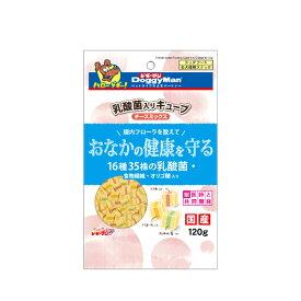 ドギーマン 乳酸菌入りキューブ チーズミックス 120g 関東当日便