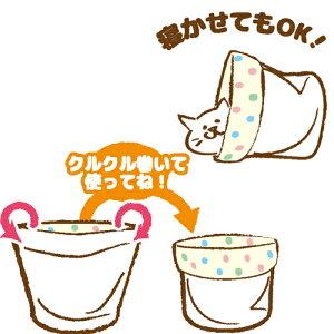 ドギーマンロールアップベッドフリーバスケットキャンディドット【HLS_DU】関東当日便