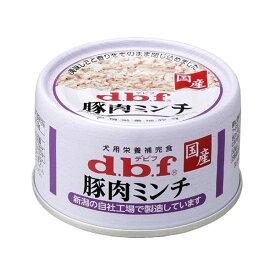 デビフ 豚肉ミンチ 65g 24缶入り 関東当日便
