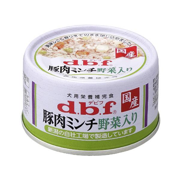 箱売り デビフ 豚肉ミンチ 野菜入り 65g 1箱24個入り【HLS_DU】 関東当日便