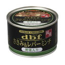 デビフ ささみ&レバーミンチ 野菜入り 150g 24缶入り 関東当日便